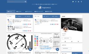 新ブログのお知らせ | WordPressプラグイン・アップデート情報の掲載先の変更