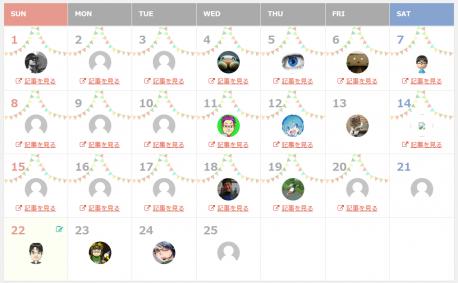 [試] Stinger Advent Calendar 2013参加記事紹介 | 有益な情報が目白押し。お見逃しなく!