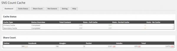 intro-update-wordpress-plugin-sns-count-cache-6-02