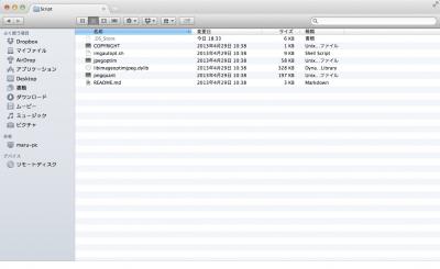 ファイルの配置