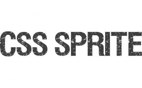 [試] サイト表示速度を高速化する方法 | CSS Sprite(CSSスプライト)による表示速度改善